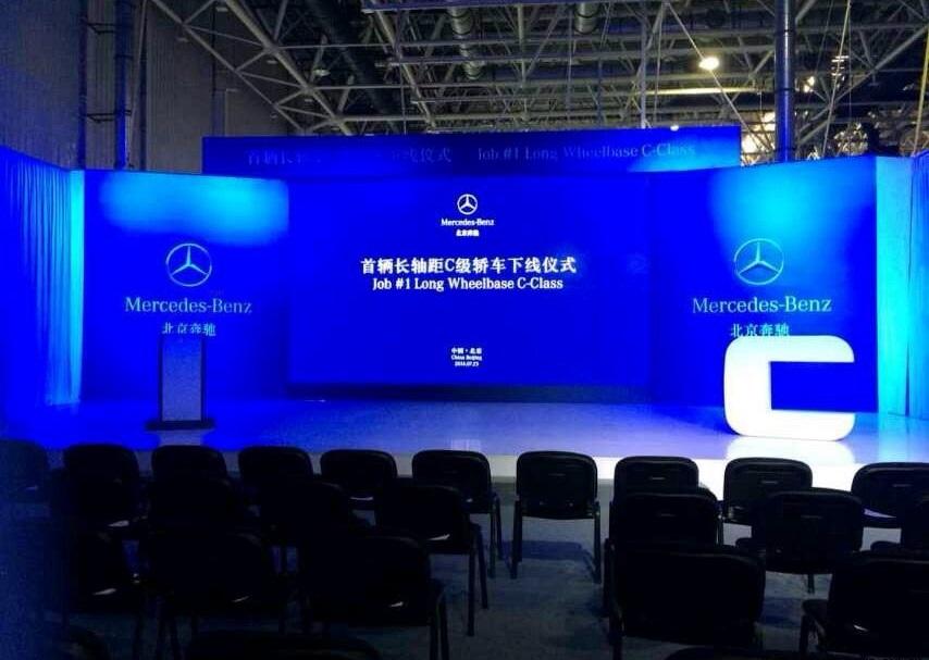 Mercedes-Benz_C_Class_L_1