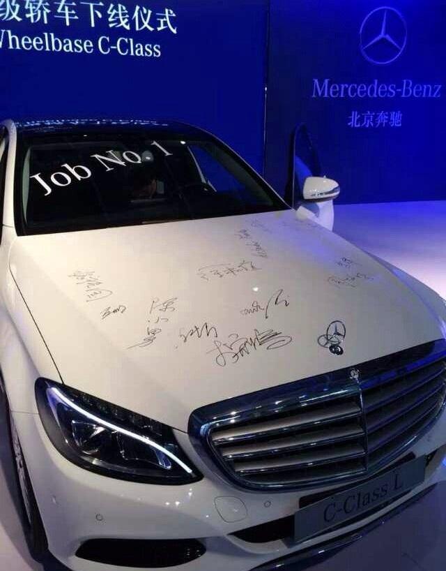 Mercedes-Benz_C_Class_L_2