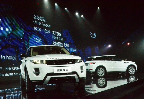 LandRover_Evoque_China_6